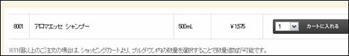 20110806150440